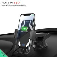 JAKCOM CH2 Smart Wireless Car Charger Holder Hot sale in Stands as switch stand playstatation 4 fan temperature controller
