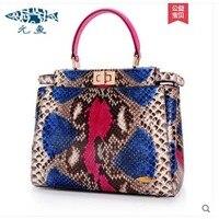 Yuanyu новый тип боа кожа сумка для женщин сумка Змеиный узор Одна сумка большая емкость простая женская сумка