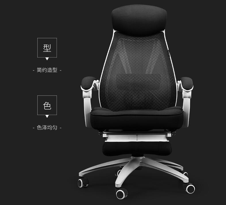 .Real leather reclining massage chair..Computer chair home lift office chair..