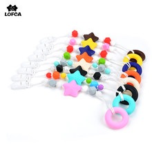 Donut Pendant Clip Chain Baby Nipple Feeding Silicone Beads BPA Free Infant Chewable Shower Toys Pacifier Clip Holder Multicolor(China)