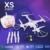 XS801C RC Zangão Pode Adicionar HD Câmera de 2MP 2.4G 4CH 6-Axis Quadcopter Sem Cabeça Helicóptero Frete grátis