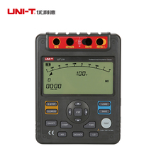 UNI-T UT511 Digital Insulation Resistance Testers Meter Megohmmeter Low Ohm Ohmmeter Voltmeter Auto Range 1000V LCD Backlight