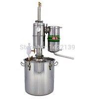 25L Alcohol Stainless Distiller Home Brew Kit Moonshine Still Wine Making Boiler