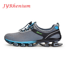 JYRhenium New Running Shoes For Men Super Light athletic running Sports shoes for adult sneakers hombre zapatillas deportivas