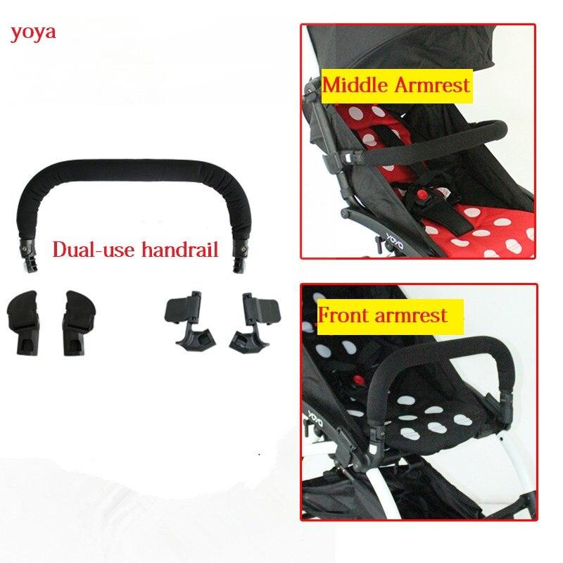 Baby Stroller Bumper Bar Armrest Suitable For Babyzen Yoyo Stroller,YOYA Carriages Pram Poussette Accessories Pram Wheelchair