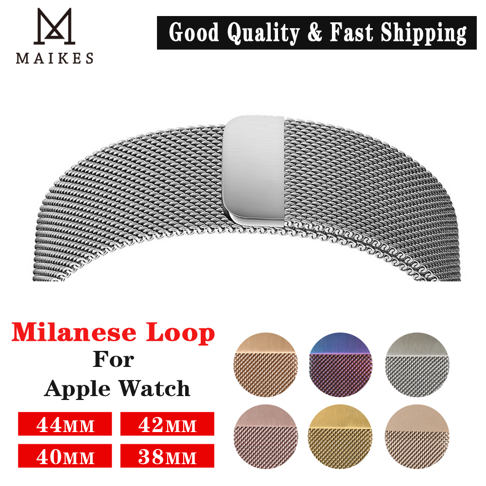 MAIKES Milanese Loop For Apple Watch Band 44mm 40mm Apple Watch Bands Series 4 3 2 1 Stainless Steel Iwatch Strap 42mm 38mm