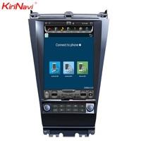 KiriNavi Vertical Screen Tesla Style Android 6 0 10 4 Inch Car Radio For Honda Accord