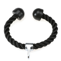 KSOL Tricep Nylon Rope Push Pull Down Black