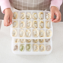 Covered dumplings plastic food storage box refrigerator put frozen dumplings box tray