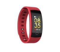 SZHAIYU SMart Bracelet Watch QS80 Plus Real Time Heart Rate Sports Watch Fitness Tracker Blood Pressure Smartband Watherproof