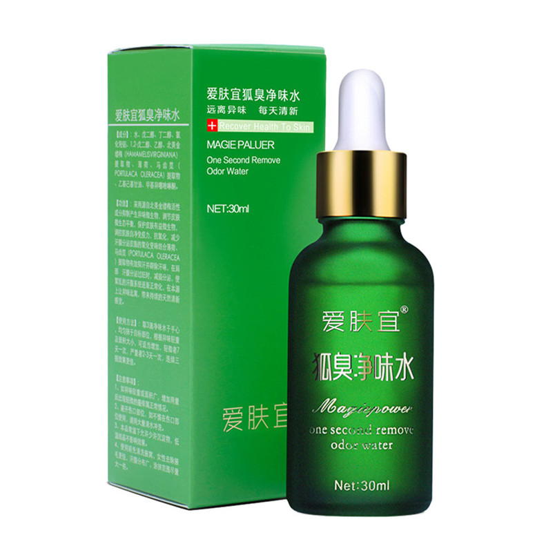 AFY 30ml Antiperspirant Underarm Armpit Refresh Body Underarm Feet Essence Remove Odor Water Deodorant Dropshipping Ma10