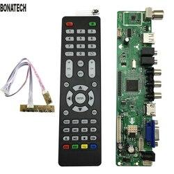 شحن مجاني V56 لوحة تحكم شاملة في التلفزيون الإل سي دي TV تحكم لوحة للقيادة PC/VGA/HDMI/واجهة USB + 7 مفتاح مجلس