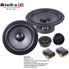 Minika 6.5'' Inch Car Audio Speakers Set