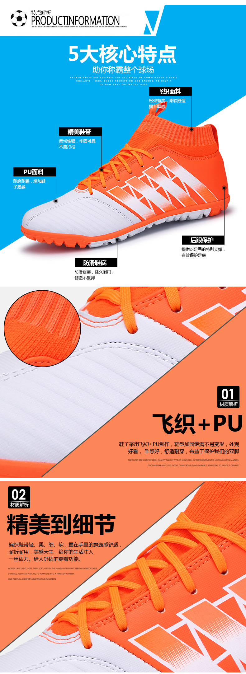 High Top Sock Men Soccer Shoes Cleats Rubber Ankle Sneakers Male Football  Boots Turf Mens Trainers Shoes Zapatillas Chaussure
