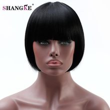SHANGKE Black Bob Wig For African Americans Women Short Synthetic Wigs For Black Women Natural Heat Resistant Fake Hairpieces