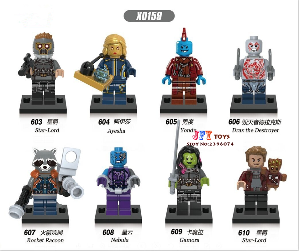 8pcs 2017 Guardians of the Galaxy Vol 2 Star-Lord Gamora Destroyer Nebula Yondu building blocks toys for children juguetes майка классическая printio guardians of the galaxy vol 2