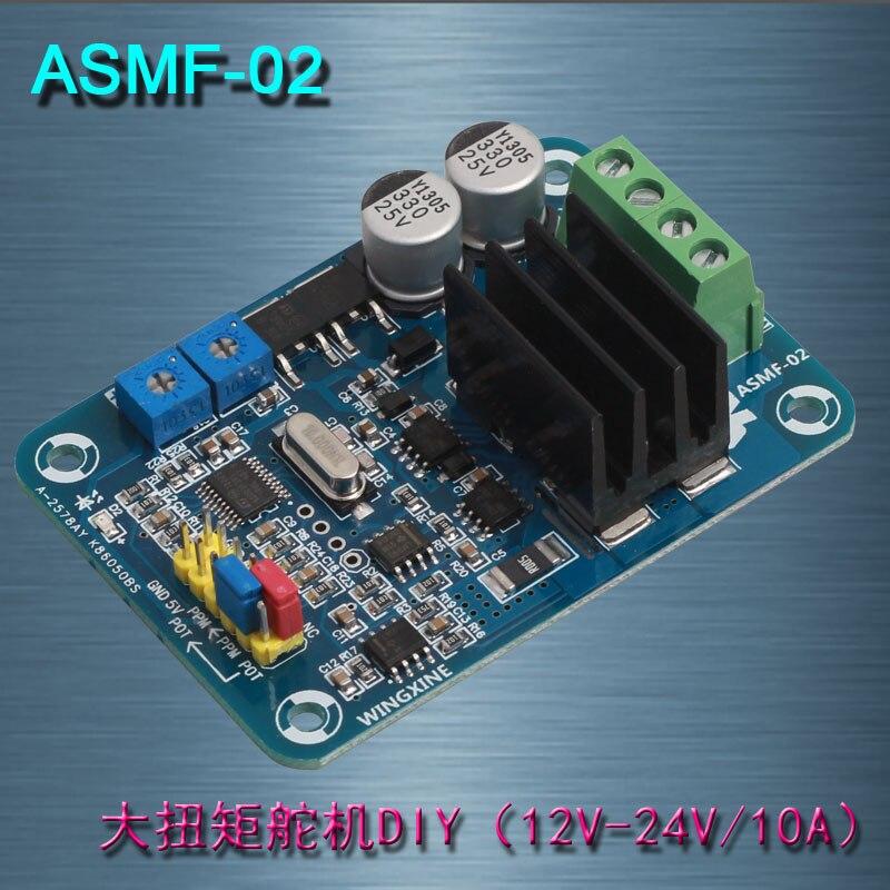 1 PC ASMF 02 monocanal couple élevé 500N. m servomoteur de direction mécanisme de direction bricolage/12 V 24 V/10A-in Écouteurs from Electronique    1