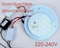 SMD 5730 Placa de Substituição Retrofit LED Luz de Teto 2D Lâmpada LED 12/16/18/20/24/28 cm Tubos de Lâmpadas De Emergência Com drivers