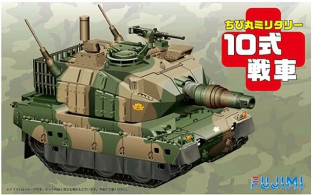 FUJIMI MODEL military models #76300 Egg tank Chibimaru 10