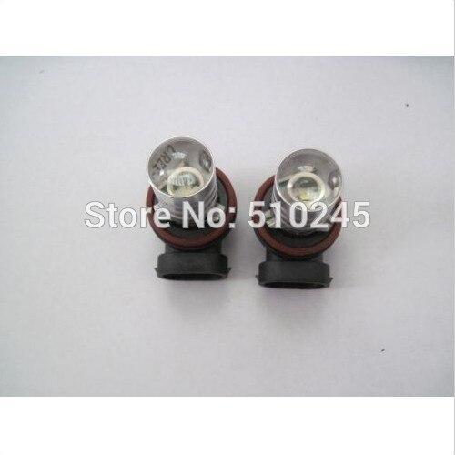 100X Super Bright high power 7W 12V H8 H11 LED Car Fog Light Vehicle Auto Lamp Bulb White Free Shipping Dropship Wholesale