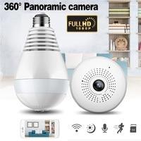 1080P 360 Degree Night Vision IP Camera Bulb Light FishEye Smart Home CCTV 3D VR Camera