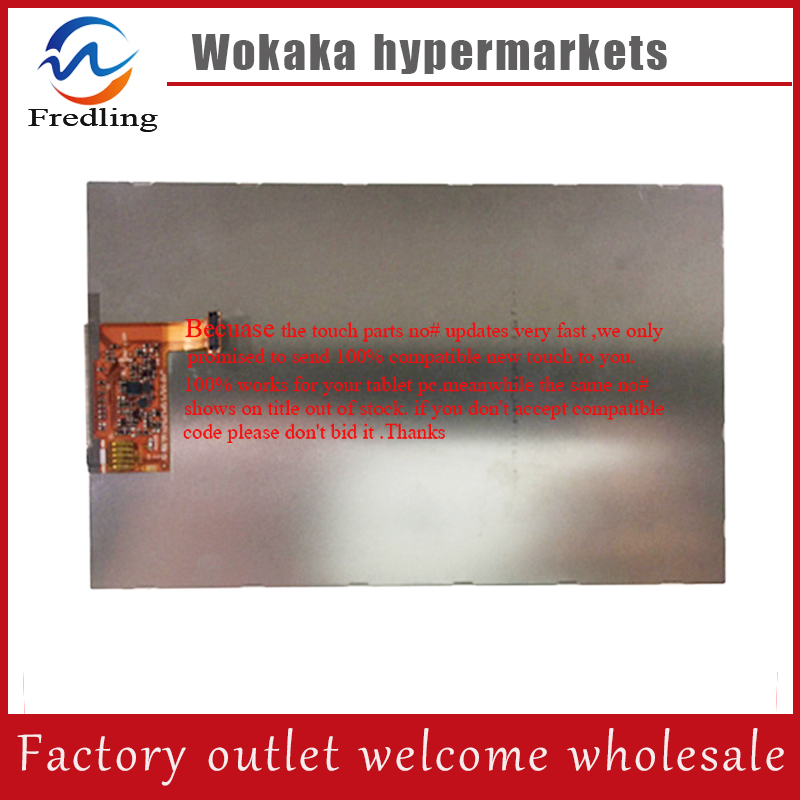 Original and New BP070WX1-300 BP070WX1 7inch LCD Display Matrix For CUBE U67GT iwork7 Screen SM-T230 SM-T231 SM-T233 SM-T235 for samsung galaxy tab 4 7 0 t233 t235 sm t230 sm t231 lcd display screen replacement parts 7 inch high quality