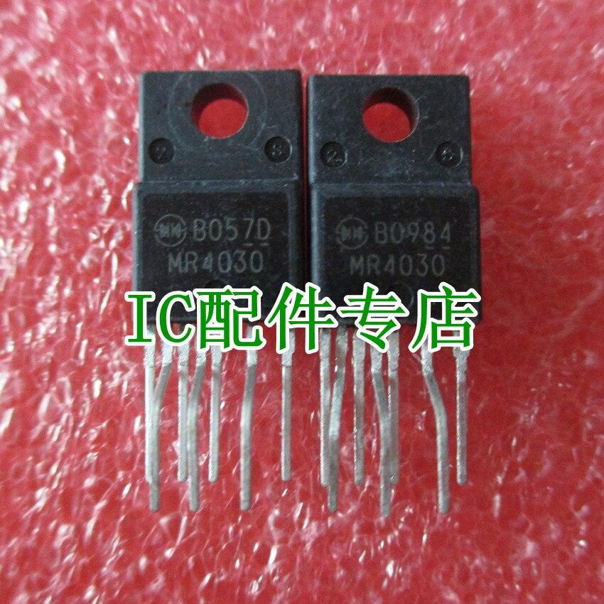 1pcs MR4030 TO-220-7 MR4030 TO220-7 New Original