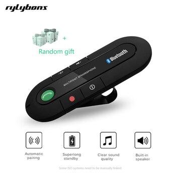 מגן שמש Bluetooth רמקול דיבורית Bluetooth לרכב MP3 נגן מוסיקה האלחוטית מקלט רמקול Bluetooth מטען לרכב
