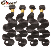 8 30 Inch Brazilian Body Wave Hair 100% Human Hair Bundles Gossip Hair Extension Remy Weave Hair Can Buy 1/3/4 Bundles