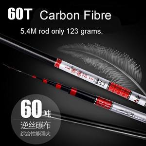 DOAO Dindu King Fishing Rod Telescopic Superhard Superlight Super Hard High Carbon Fiber T60 for Large Large Fishes Total 2 Tips(China)