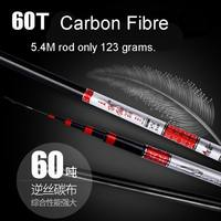 DOAO Dindu King Fishing Rod Telescopic Superhard Superlight Super Hard High Carbon Fiber T60 for Large Large Fishes Total 2 Tips