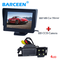 Black plastic shell 2 in 1 set 4.3 car rear view monitor with 4 led car backup camera for Hyundai IX35 2010/2012 / tucson 2011