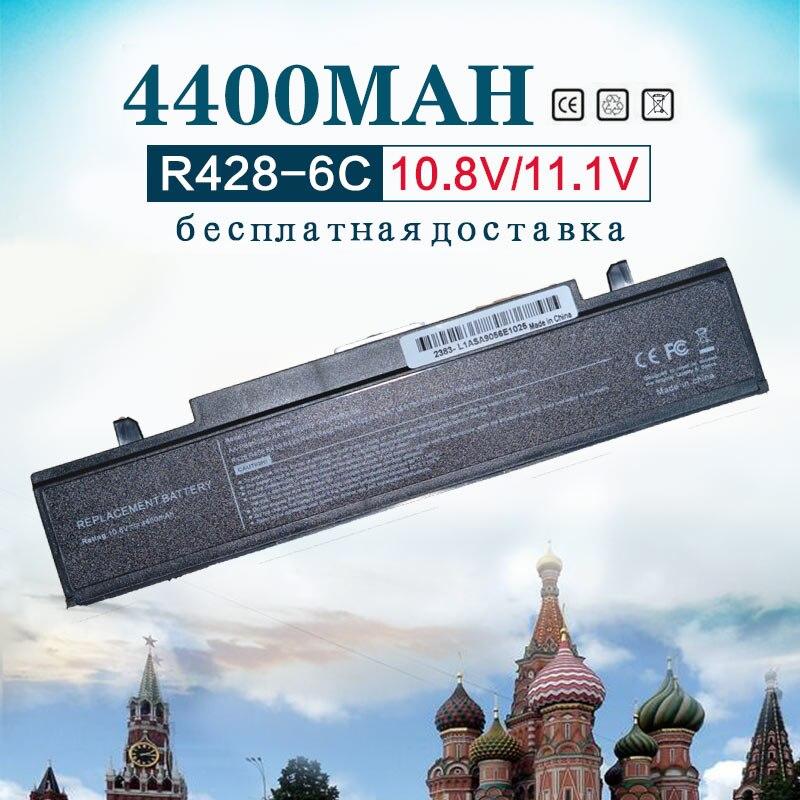 4400 mAh batería del ordenador portátil Aa Pb9ns6b para Samsung aa pb9nc6b R540 R519 R525 R430 R530 RV511 RV411 np300v5a R528 AA-PB9NS6B PB9NC6B