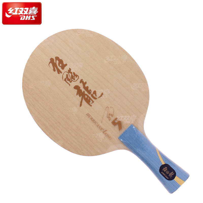100 original DHS hurricane LONG 5 table tennis blade for MA LONG 2016 brazil Champion ping