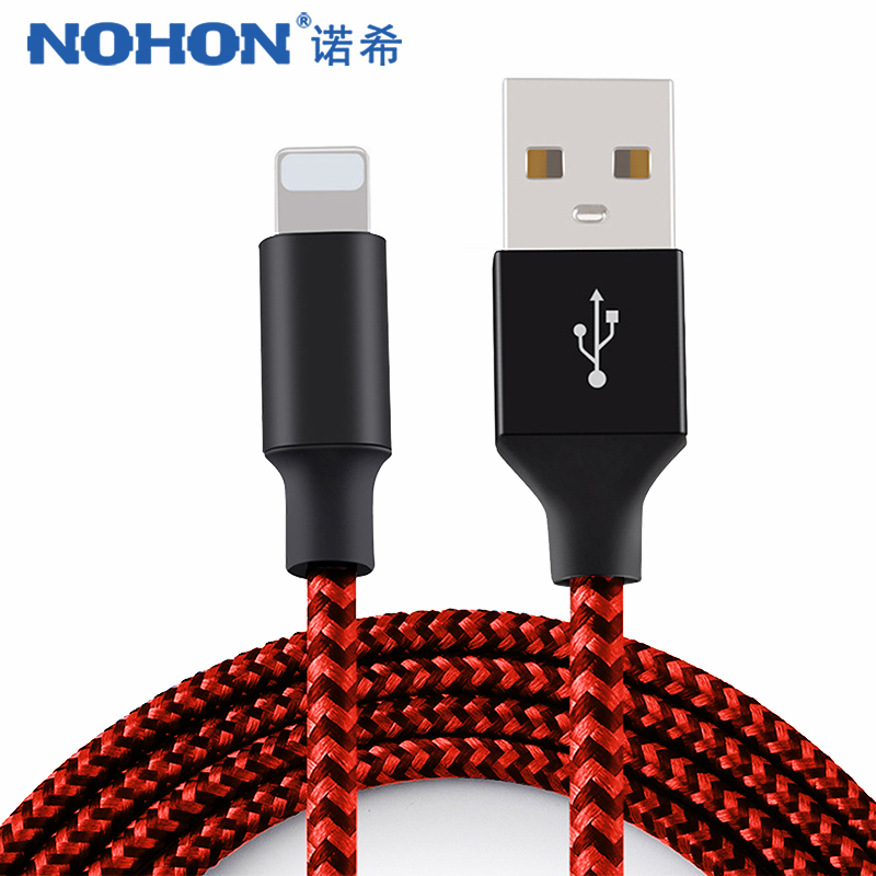 NOHON Nylon USB Charging Data <font><b>Cable</b></font> For <font><b>iPhone</b></font> X XS MAX XR 8 7 <font><b>6</b></font> 6S 5 5S Plus Lighting Long Charger Sync <font><b>Cables</b></font> For ipad mini <font><b>3M</b></font> image