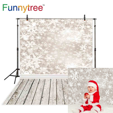 Funnytree Christmas backgrounds for photo studio Snowboard wooden floor winter kids photocall wonderland photography backdrop