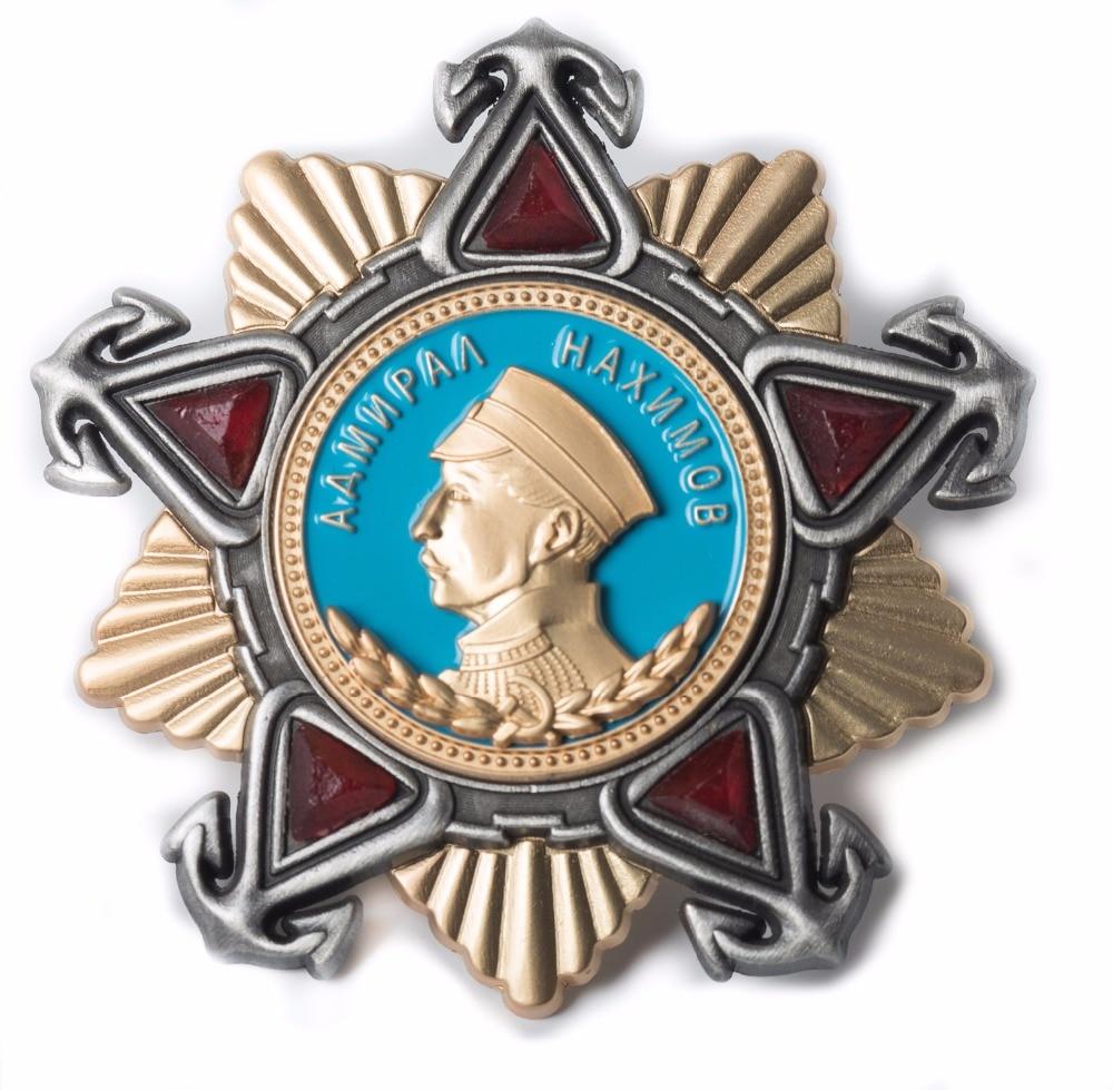WWII SOVIET UNION USSR 1ST CLASS PAVEL NASIMOV MEDAL AWARD ORDER BADGE