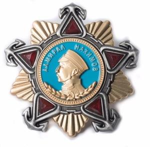 Image 1 - WWII SOVJET UNIE USSR 1ST KLASSE PAVEL NASIMOV MEDAILLE AWARD BESTELLING BADGE
