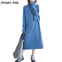 Jinsen Aite Winter Large Size Women Clothing Turtleneck Long Knitted Comfortable Warm Dress Loose Casual Sweater Vestido JS01