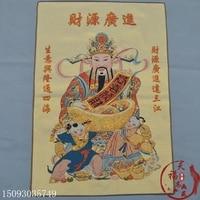 christmas Tibetan Buddhism silk embroidery brocade wealth wealth and prosperity halloween