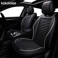 KOKOLOLEE ПУ покрытие автокресло для ford focus 2 3/2009/2010/2011/2012/2013/2014/2015/2016/2017/2018 автомобильные аксессуары для укладки