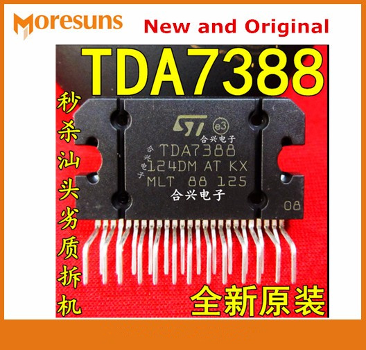 Fast Free Shipping 50pcs/lot New and Original ST TDA7388 CD7388CZ YD7388 car amplifier chip