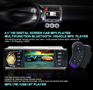 Image 4 - Podofo 4.1 인치 1 Din 자동차 라디오 오디오 스테레오 AUX FM 라디오 스테이션 블루투스 Rearview CameraSteering Wheel Control