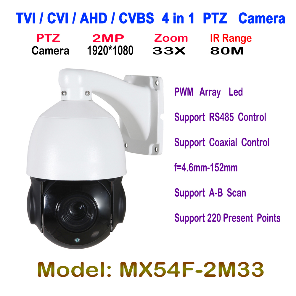 NEW 4 IN 1 Camera PTZ HD TVI CVI AHD Zoom 33X 2MP HD Middle Speed Dome Camera IR Distance 80M Street Security Video Surveillance 33x zoom 4 in 1 cvi tvi ahd ptz camera 1080p cctv camera ip66 waterproof long range ir 200m security speed dome camera with osd