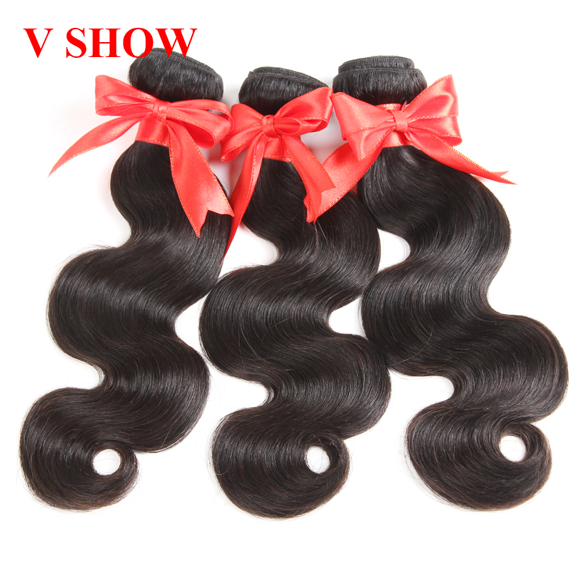 3 Bundles Brazilian Body Wave 100% Human Hair Bundles Remy Hair - Human Hair (For Black)