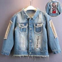 Nouveau Automne Printemps Enfants Jeans Manteau Vêtements Bébé Filles Survêtement Vestes Enfants Tops Vêtements En Denim 88 YH-17