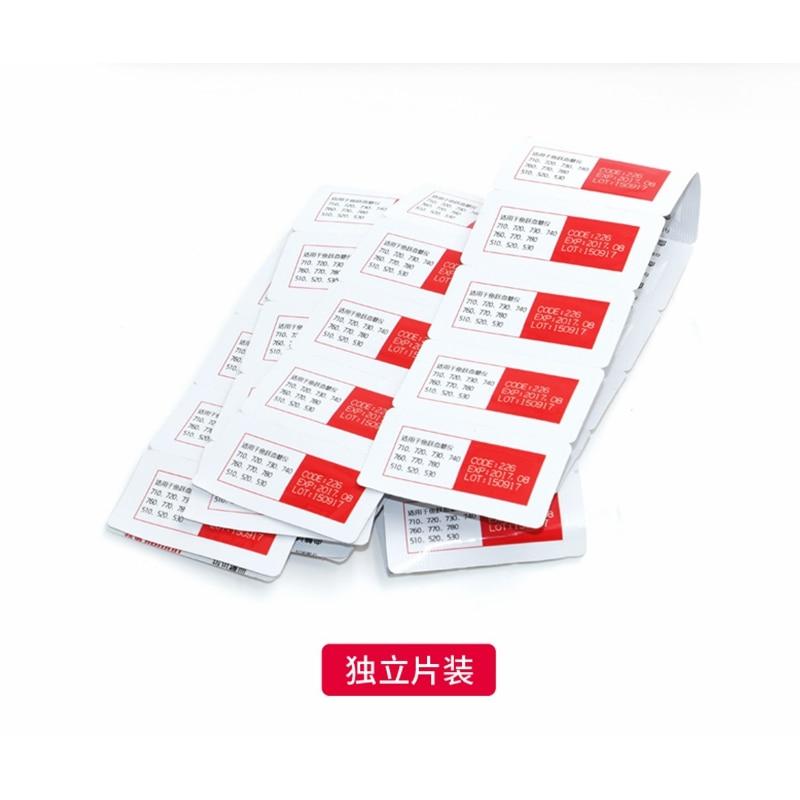 Yuwell индивидуально упакованный измеритель уровня глюкозы в крови тест-полоски 5 серия 7 серия универсальный тест-бумага для сахара в крови гл...