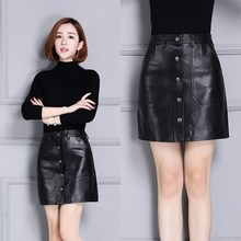 New High Waist Pure Leather Skirt K90