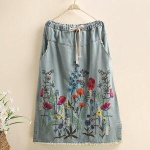 Image 2 - Frete grátis 2020 novo borlas algodão denim longo mid calf saias para as mulheres verão cintura elástica a linha bordado buracos saias