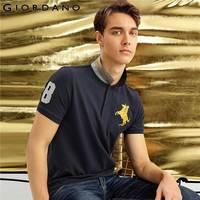 Giordano Men Pique Polo Napoleon Embroidery Polo Shirt Men Brand Man's Clothing Polos Shirt For Men Short Sleeves